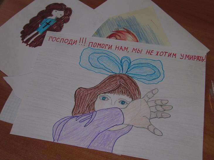 Disegni Di Bambini ©Eliseo Bertolasi(1)