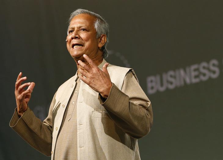Yunus Getty Images