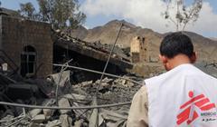 Miriam Czech:MSF Yemen 2